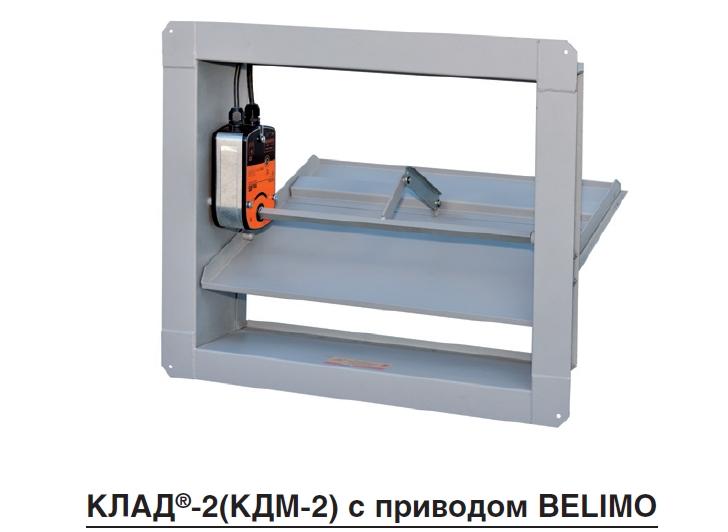 КДМ-2 / КЛАД-2