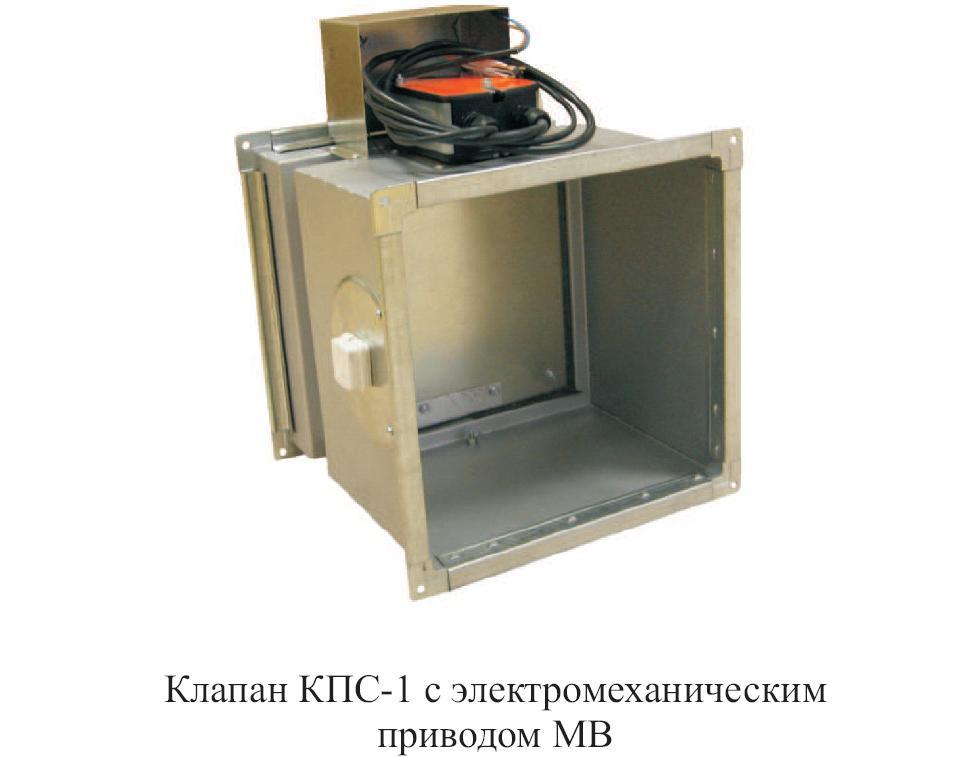 КПС-1